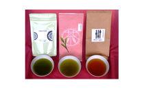 【数量限定】まるかわ製茶 お茶セット