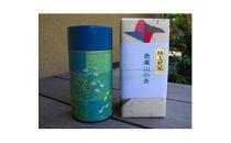 愛鷹山の茶 普通煎茶 200g