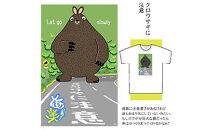あま美デザイン工房作クロウサギに注意>/奄美イラストTシャツ【Lサイズ】