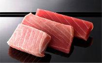 奄美大島産 養殖本マグロ(冷凍)1kg程度