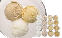 ホテルレストラン公園通り アイスクリーム詰め合わせB