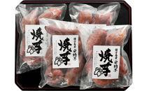 永浜ストアー 安納冷凍焼き芋