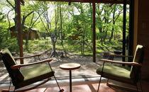 【期間限定】北軽井沢の豊かな自然を感じるコテージペア宿泊券