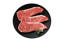 上州牛サーロインステーキ用140g×3