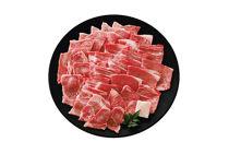 上州牛焼肉用650g