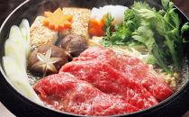 <群馬県産>赤城牛すき焼用400g