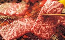 <群馬県産>赤城牛 もも肉焼肉用400g