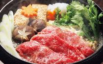 <群馬県産>赤城牛すき焼用640g