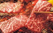 <群馬県産>赤城牛 もも肉焼肉用640g