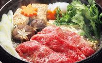 <群馬県産>赤城牛 すき焼用肩肉・もも肉 計960g