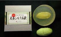福島県産の希少な「天蚕まゆ石鹸」