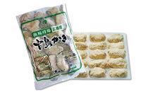 広島県産冷凍カキ牡蠣1kgとカキフライ20粒