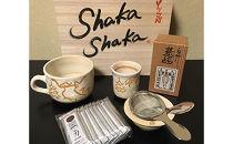 お抹茶まっちゃ ShakaShakaセット