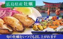 広島カキ牡蠣(冷凍)特大2Lサイズ2kg(1kg×2袋)