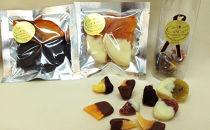 【月30限定】瀬戸内オランジェ&フルーツチョコレート