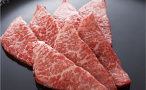 もりおか短角牛焼肉用 カルビ400g