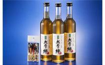 (必勝開運パワー絵馬付き) 大府の絆「梅酒」500ml×3本 ☆金メダル神社ご祈祷!☆