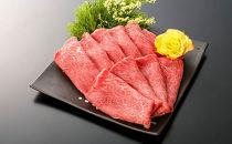 【大府市特産】A5黒毛和牛『下村牛』特選すきしゃぶ(カタ・モモ・バラ肉などの中から最高の部位をご提供)500g