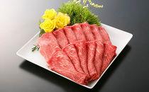 【大府市特産】A5黒毛和牛『下村牛』特選すきしゃぶ(カタ・モモ・バラ肉などの中から最高の部位をご提供)1kg