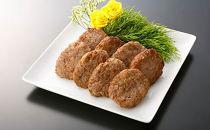 大府市特産A5ランク黒毛和牛肉入 黒毛和牛肉100%手作りハンバーグ8枚入