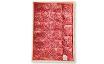 鹿児島県産黒毛和牛ロース肉すき焼き用