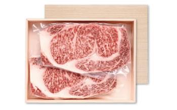 千葉県産しあわせ満天牛(黒毛和牛)サーロインステーキ2枚約550g
