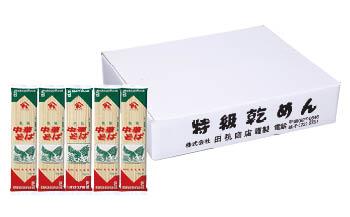 中華そば(乾めん)