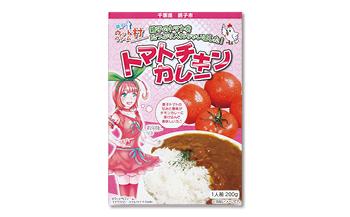 トマトチキンカレー(レトルト)1食分200g×5個