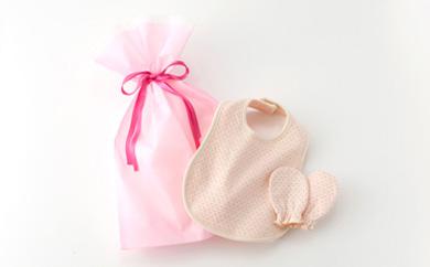 オーガニックコットンで安心スタイ・ミトンの出産祝いギフトセット(ピンク)