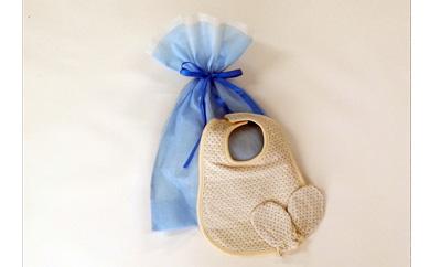 オーガニックコットンで安心スタイ・ミトンの出産祝ギフトセット(ブルー)