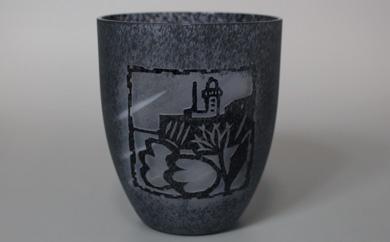 銚子オリジナル・宵待草タンブラー(墨色)