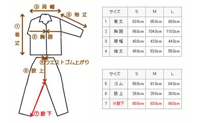 オーガニックコットン【レディース用ワッフル長袖パジャマ】