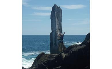 カップルでわくわく・ドキドキ 岩場トレッキングツアー
