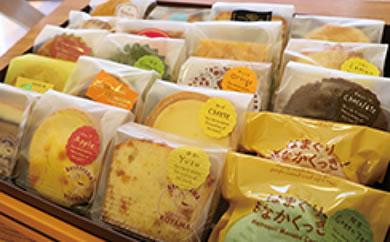 人気焼菓子BEST20