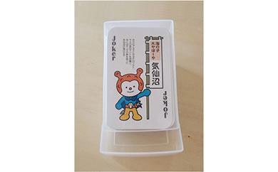 気仙沼市観光キャラクター「海の子ホヤぼーや」トランプ