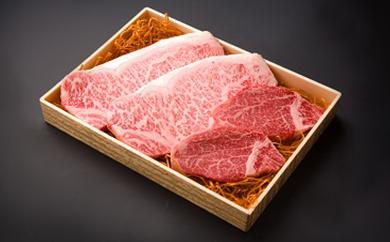 豊後牛サーロイン・ヒレステーキ