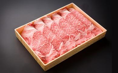 豊後牛リブロース(鉄板焼き用)700g