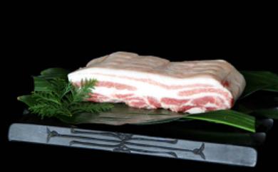 【日出ポーク】ブロック豚肉(バラ)1200g