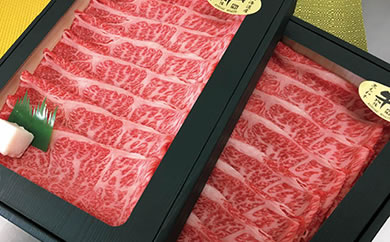 カドワキ牛ローススライス(約1000g)