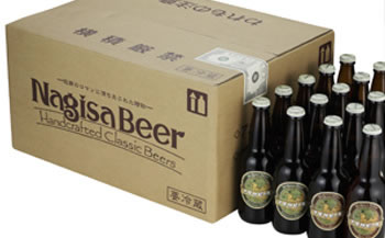 ナギサビール飲み比べ24本セット