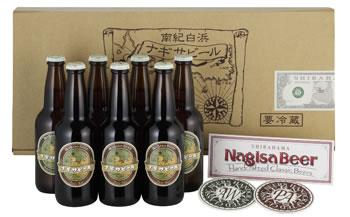 ナギサビール飲み比べ7本ギフトセット