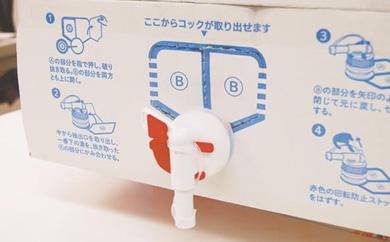 紀州熊野の命水5年保存飲料水の簡易トイレ仕様