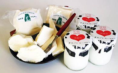 マルガーチーズ&ヨーグルトセット