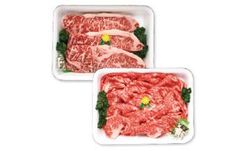 箱根西麓牛ロースステーキと牛肩ローススライスセット(鉄板焼き、すき焼き用)