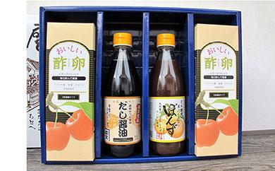創業明治26年 老舗「内子・森文」華セット【着日指定可】