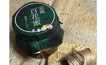 AA01自然の甘さ、こだわりの熟成蜂蜜広島県産「百花蜜」600g【40P】