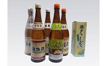 AE02様々な酢が楽しめる人気バラエティーセットレシピ冊子付【40P】