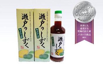 AE03広島産のレモンを使用贅沢ぽん酢瀬戸のしずく【40P】