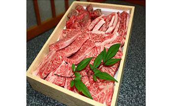 梼原町産和牛丸かじり焼肉セット(500g)(有限会社新谷精肉店)