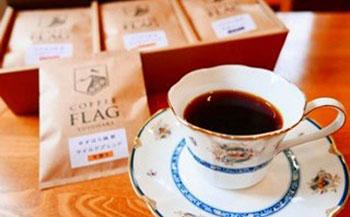 ゆすはら焙煎ドリップバッグコーヒーセット(15個)(COFFEEFLAG)